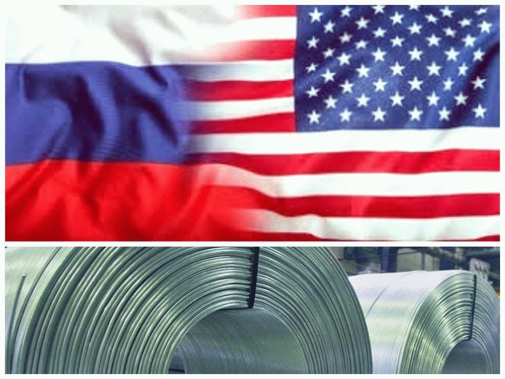Импорт металлопроката из России