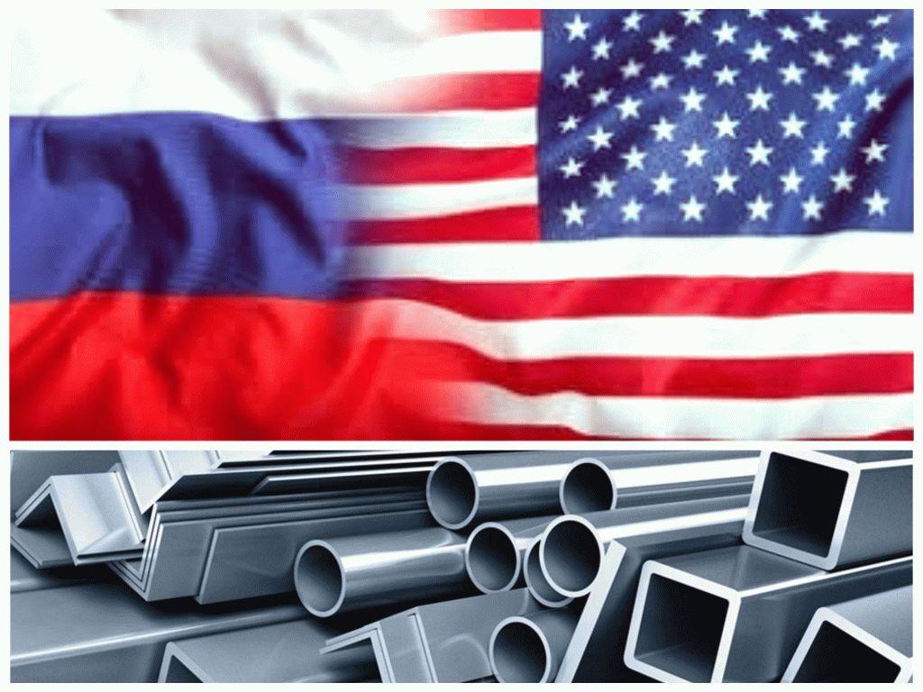 «Стальная война» между Россией и Америкой